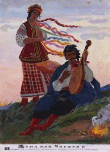 IHonchar_Duma-pro-Chygyryn_1974_IMG_1044_RED_web