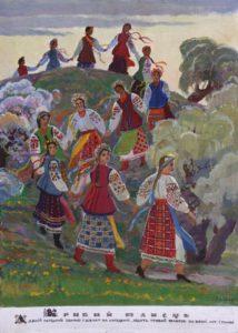 IHonchar_Kryvyj-tanec_1973_IMG_0946_RED_web